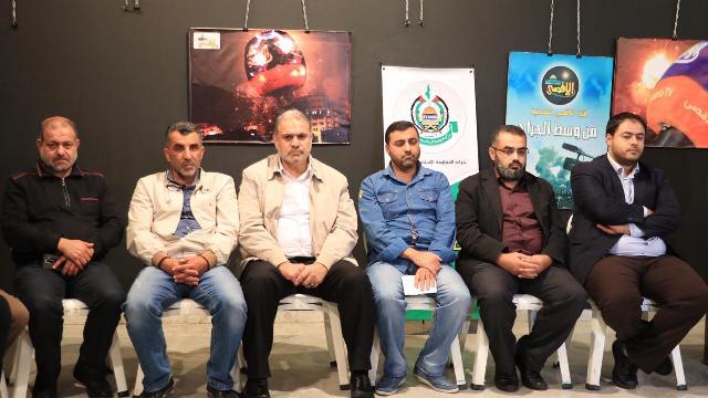 وقفة تضامنية مع غزة وقناة الأقصى الفضائية لاعلاميي صيدا والجنوب في مركز معروف سعد الثقافي