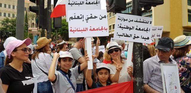 تحرّكُ أساتذة الجامعة اللبنانية: حوار مع عدنان الأمين