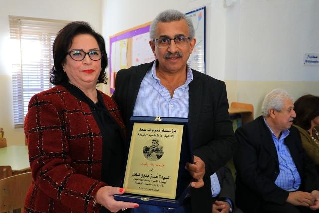 بالفيديو والصور: مؤسسة معروف سعد تكرم المربية حسن بديع مديرة مدرسة صيدا الوطنية