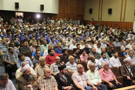 إحتفال حاشد في مركز معروف سعد في يوم القدس العالمي