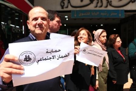 بالفيديو والصور: اعتصام لموظفي الضمان الاجتماعي في صيدا رفضا للمادتين 54 و68 وللمطالبة بحقوققهم