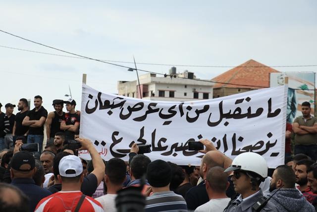 بالفيديو والصور: اعتصام في صيدا  ضد الغلاء وانهيار قيمة الليرة الشرائية بمشاركة النائب أسامة سعد