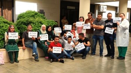 بالفيديو والصور: اعتصام لموظفي مستشفى صيدا الحكومي يطالب وزارة الصحة بدفع المستحقات المالية المتوجبة عليها