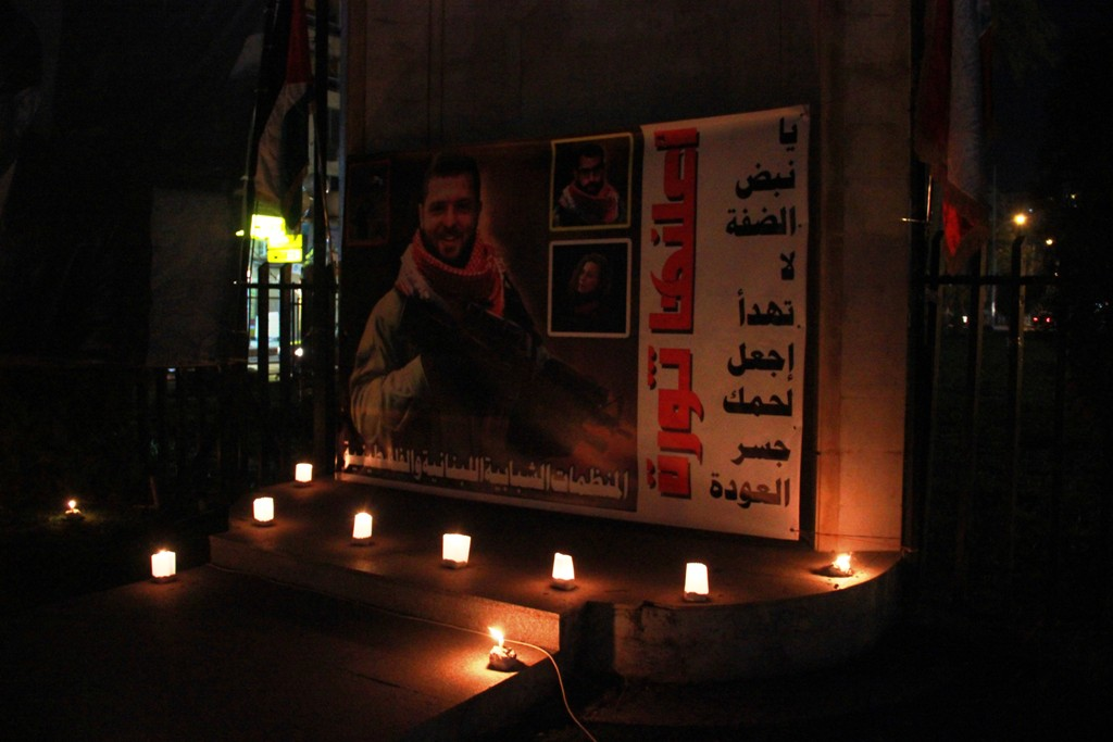 بالصور والفيديو ... وقفة تضامنية وإضاءة شموع وفاءً للشهيد البطل أحمد جرار