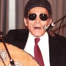 نيكسون بابا-الشيخ إمام