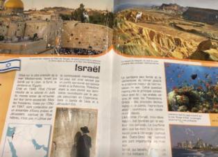 بيان حملة المقاطعة في لبنان حول الكتب التي تذكر ''إسرائيل''