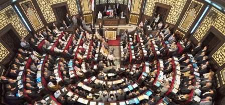 مجلس الشعب السوري: لأهمية الحفاظ على وحدة العراق أرضاً وشعباً