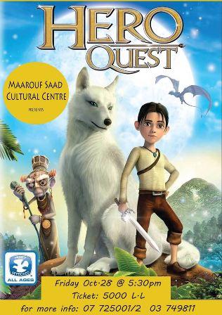 مركز معروف سعد الثقافي يقدم فيلم الأطفال   Hero Quest