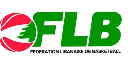 بطولة لبنان في كرة السلة تنطلق الأحد المقبل