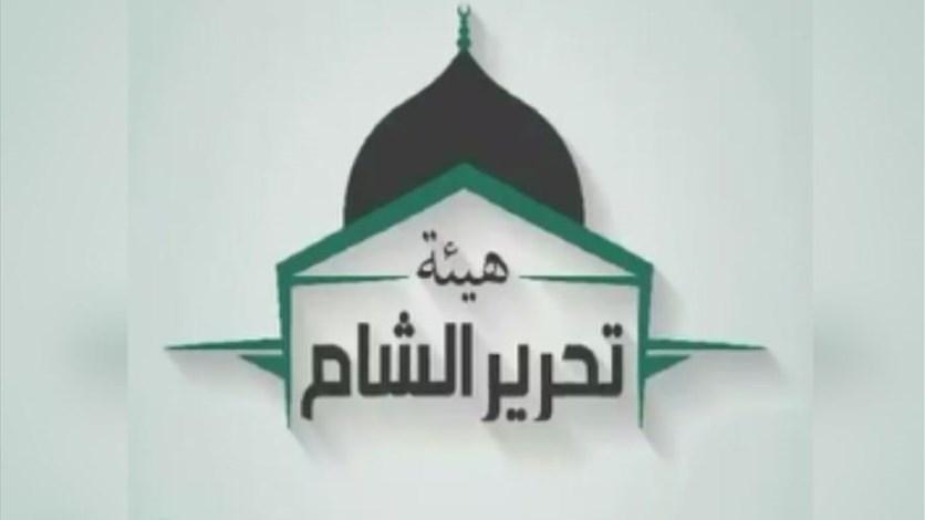 اعتزال أحد المسؤولين العسكريين في ''هيئة تحرير الشام'' الاعمال القتالية في ريف ادلب