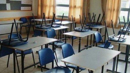 رابطة التعليم الثانوي: نعلن الاضراب بدءا من الغد