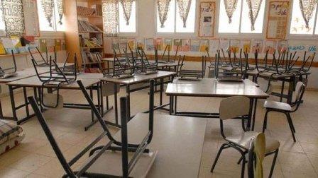 هل من اضراب يوم غد في المدارس الرسمية؟
