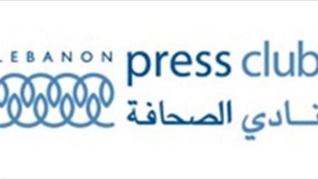 نادي الصحافة دان الاعتداء على الجديد: وسائل الإعلام ليست مكسر عصا