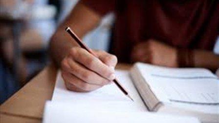 هذا هو موعد صدور نتائج الإمتحانات الرسمية للشهادة الثانوية...