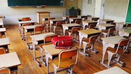 رابطة التعليم الأساسي الرسمي تدعو الأهالي لتسجيل أبنائهم في المدارس الرسمية