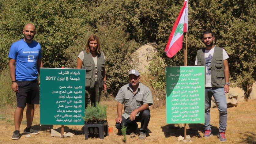 بالصورة - إكراماً لشهداء الجيش... زرع شجيرة أرز باسمهم بجوار محمية أهدن