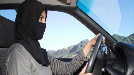 ما هي عقوبة السخرية من قرار قيادة المرأة في السعودية؟