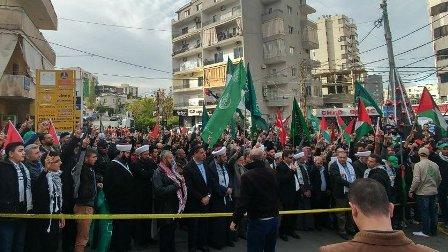 تظاهرة احتجاجية أمام السفارة الاميركية وتدابير أمنية مشددة...