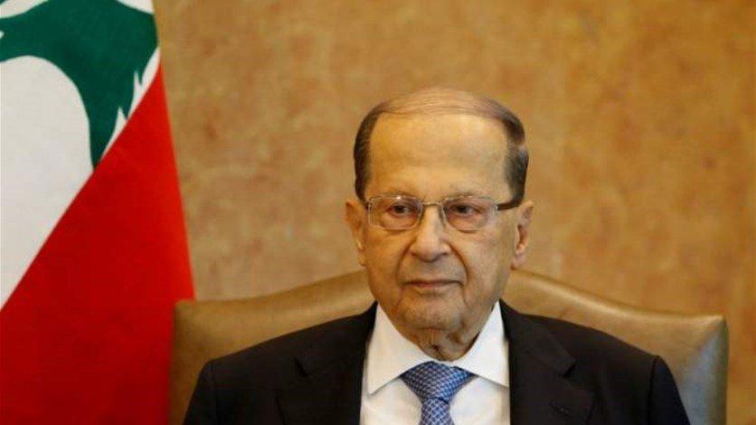 عون: مستقبل لبنان سيكون أفضل من ماضيه