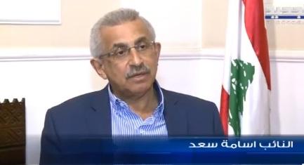 أسامة سعد للجديد: لن أسمي أي مرشح من منظومة السلطة