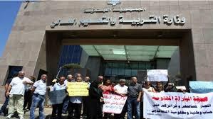 حراك المتعاقدين الثانويين: الى الشارع لتحقيق المطالب