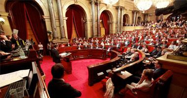الشرطة أغلقت محيط برلمان كاتالونيا لدواع أمنية