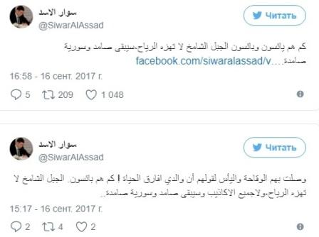 عم الرئيس الأسد يسخر من شائعة وفاته