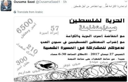 كلمة الرئيس عون في القمة العربية