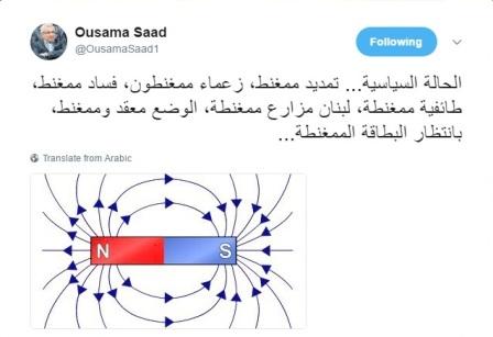 أسامة سعد على تويتر: تمديد ممغنط، بانتظار البطاقة الممغنطة..