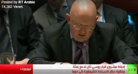 إحباط مشروعي قرارين روسيين وآخر أمريكي في مجلس الأمن حول كيميائي سوريا