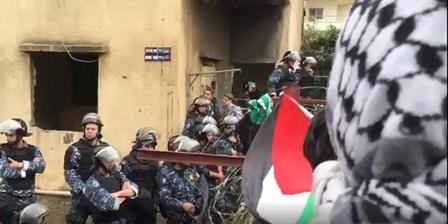 بالفيديو: من أجواء  تظاهرة الأحزاب الوطنية والتقدمية اللبنانية من أمام السفارة الأميركية في عوكر