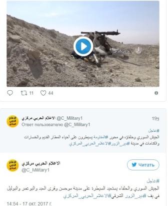 الجيش السوري يتقدم في الطرف الغربي لنهر الفرات تزامنا مع تقدمه شرق حماة