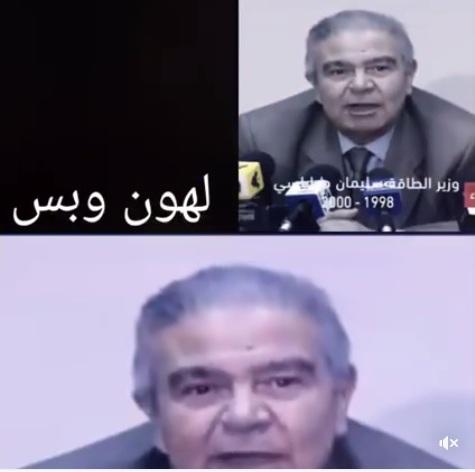 الكهربا بلبنان 24/24 !!!
