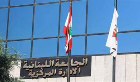 متعاقدو اللبنانية يعلنون التصعيد في حال عدم الاستجابة لمطلبهم