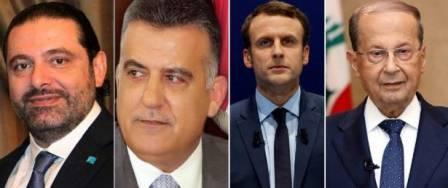 المملكة تطلب تجميد عضوية لبنان والسيسي والعراق والكويت وقطر يرفضون