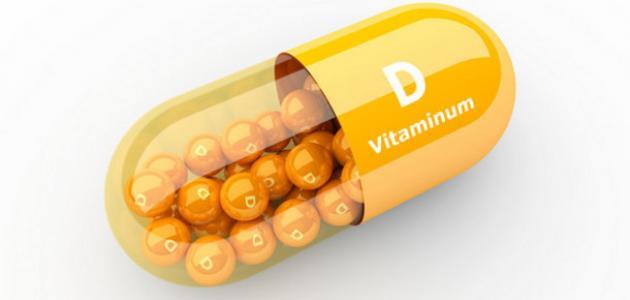 هل تُعاني من نقص فيتامين