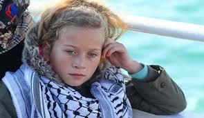 العربي الجديد: عهد التميمي إلى الحرية... صفعة لا تزال تحرج إسرائيل