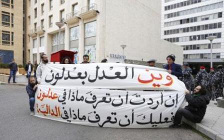 مجلس شورى الدولة مجدداً: تلزيم مرفأ عدلون «باطل»