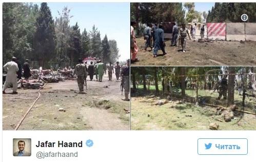 مقتل ثلاثين أفغانيا بانفجار عشية