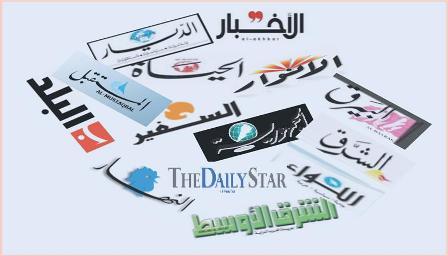 عناوين الصحف المحلية ليوم الثلاثاء 13-10-2015
