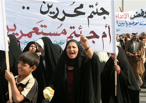 العراق والاحتلال.. وخلاصات «تشيلكوت»