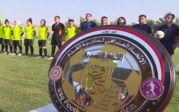 أول بطولة كرة قدم للسيدات في العراق!