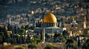 القدس العتيقة