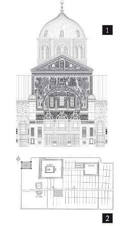 «المسجد الأموي»... تاريخ دمشق وتحولاتها العمرانية