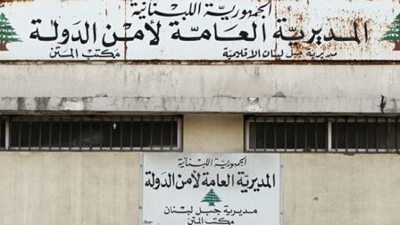 توقيف خلية إرهابية في حاصبيا تخطط لتنفيذ عمليات تفجيرية في مواقع 'إستراتيجية'