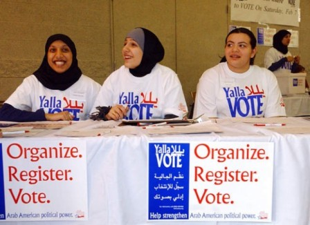 هل يحسم العرب الأميركيون الانتخابات الرئاسية الأميركية؟