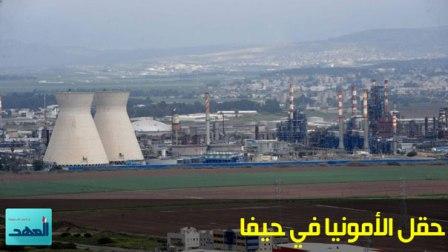 مصافي حيفا في مرمى صواريخ حزب الله وستوقع كارثة كبرى في الحرب