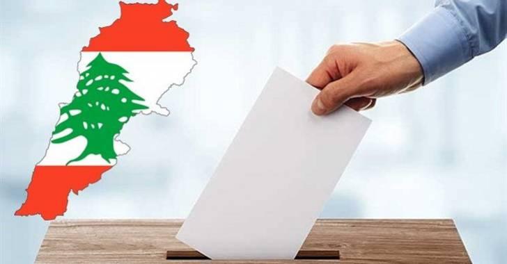 بيـــــــــان صادر عن الحركة الوطنية للتغيير الديمقراطي