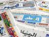 عناوين الصحف العربية ليوم الأحد 21-06-2015