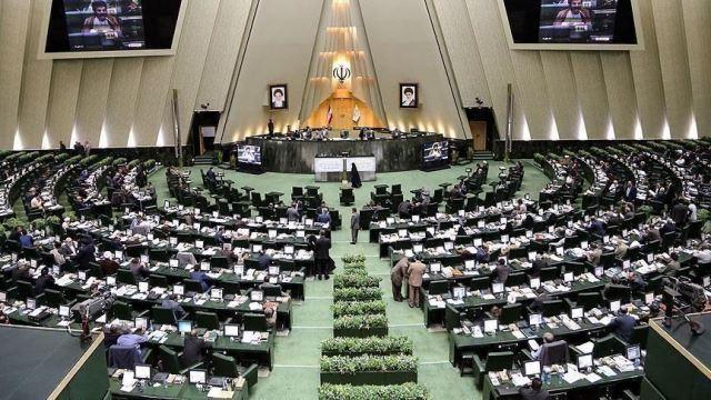 البرلمان الإيراني: الموافقة على مشروع قانون رفع مستوى تخصيب اليورانيوم لـ20 بالمئة